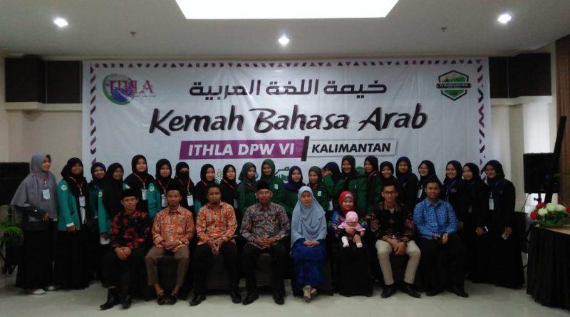 PBA Jadi Tuan Rumah Kemah Bahasa Arab Se-Kalimantan
